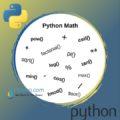 python-math-funtions-ipcisco-1