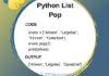 python-list-pop